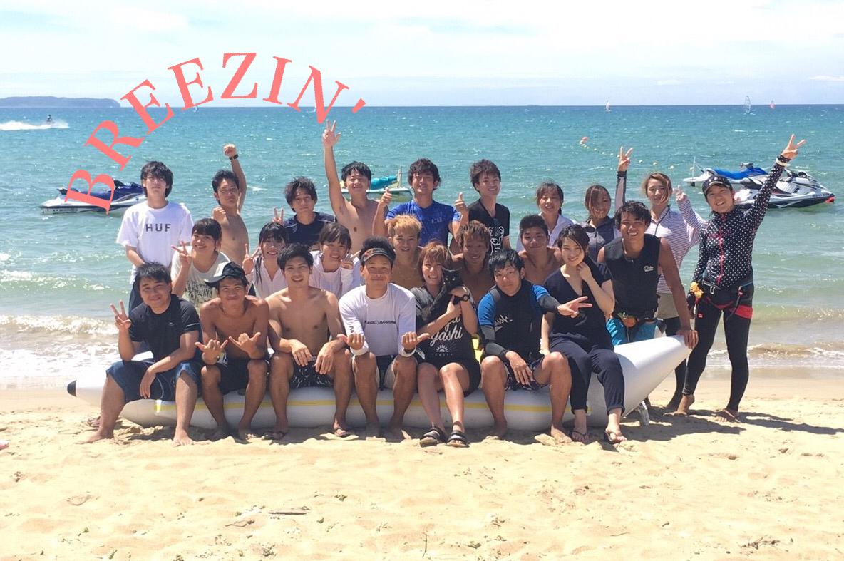 Welcome to Fukuoka University WINDSURFIN Club
